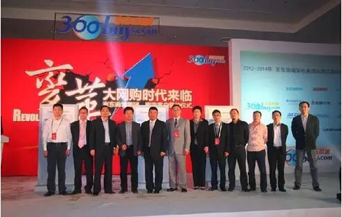刘强东:力排众议,加入家电竞争大战