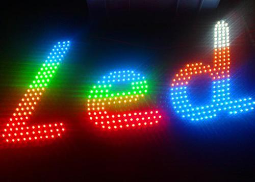 "LED企业""瘦身""需明确自身定位 深耕细分市场"