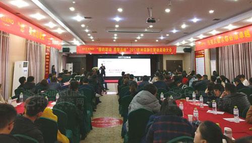 欧神诺陶瓷:全国18省共同启爆10分钟定制幸福家活动