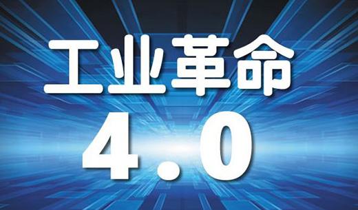 """""""工业4.0""""时代 板材企业要顺势转型"""