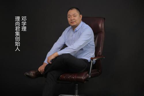 邓学理:科技解锁鞋类零售新姿势