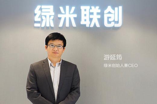 """小米生态链企业""""绿米""""瞄准智能家居4S体系"""
