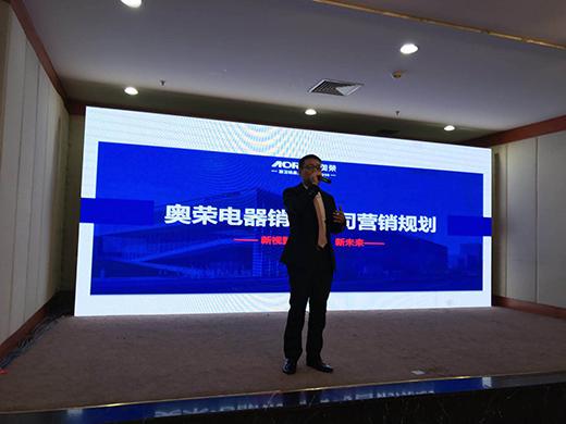 财富中国-现场报道-万博手机客户端app品牌营销战略出新招 2018财富盛会大揭秘