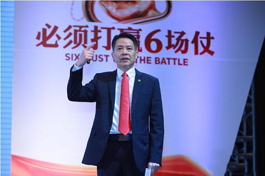"""佘学彬:大自然家居2018年""""必须打赢6场仗"""""""
