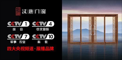 """央视""""特别报道"""":再见汉唐,眉目如故岁月如初"""