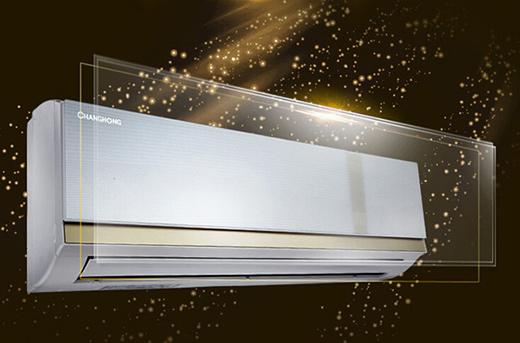 节能和品质为先 长虹空调成功入围中央集采项目