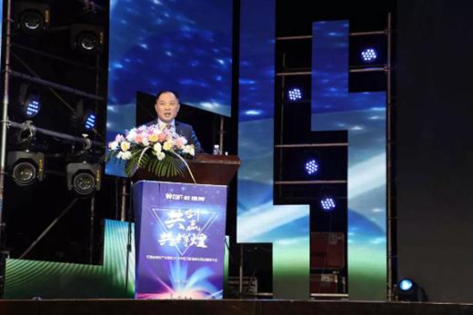 旺德府家居产业集团2019年度全国加盟商年会顺利召开