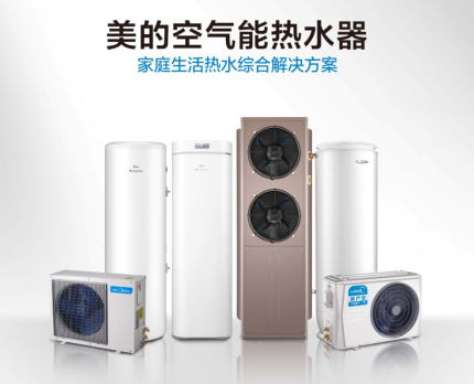 不管天气如何变化 美的变频空气能热水器始终许您温暖如一
