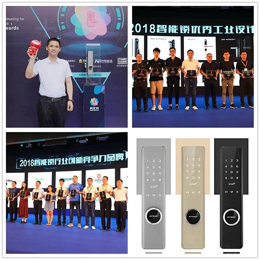 多特智能锁诚邀您参加2019中国上海建博会