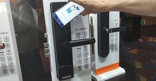 """重新定义未来""""钥匙""""!Nokelock无源锁开启物联锁商用新时代"""