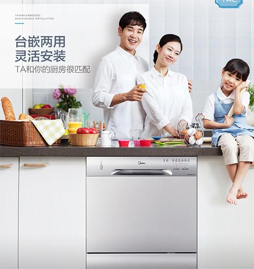 云米:洗碗机三大热议品牌,你都用过这些家电品牌吗?