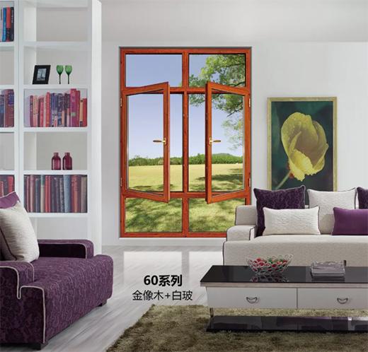"""""""中国十大门窗品牌""""恒昊许你一个更舒适的居家环境"""
