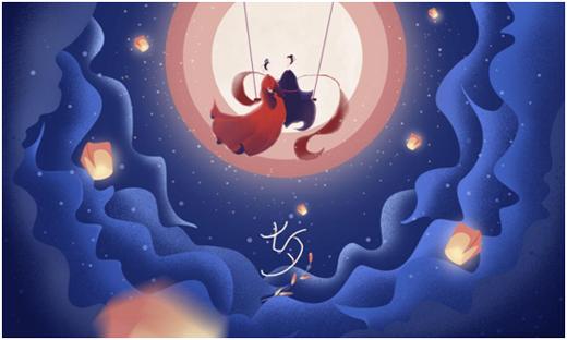 超人与你共度第28个七夕节:陪伴是最长情的告白