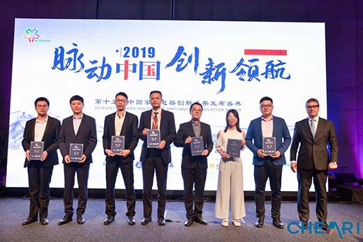 2019IFA:海尔智慧浴室场景标准获创新奖 为全球智能家居首个获奖