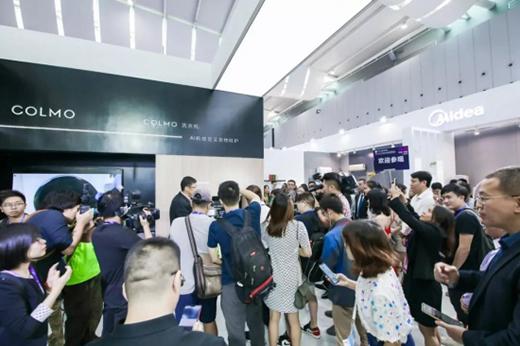2019广东国际家电博览会盛大开幕