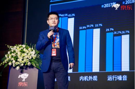 京东空调正式启动11.11营销战役 以全新价值理念引领行业变革