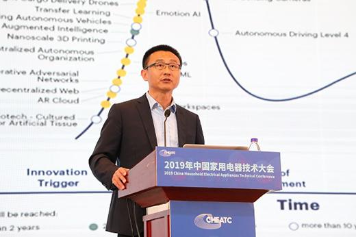 海尔王晔:智慧家庭将率先引爆 AI将重塑商业生态