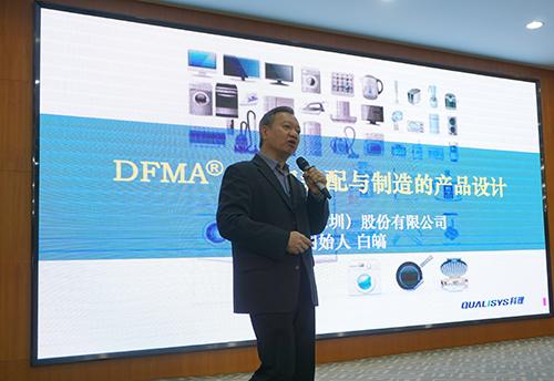 电热水器行业形势严峻 行业共智未来发展