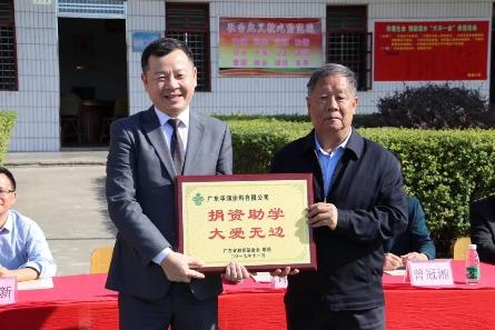 希望工程30年,华润涂料捐建第13栋教学楼在广东紫金落成