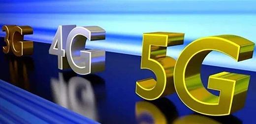 CES 2020四大趋势:5G仍是整个行业主旋律