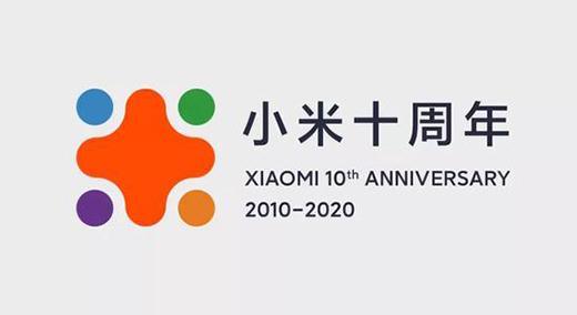 雷军全员信:5G+AIoT未来五年至少投入500亿元