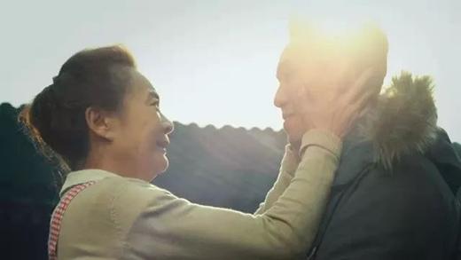 让爱出发回家,荣高门窗伴你一路平安!
