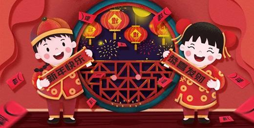 福到、财到、好运到,喜气扬扬门业祝大家春节快乐!