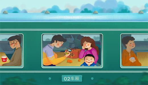奥川稳定器新春列车 将美好、美满送往每一天