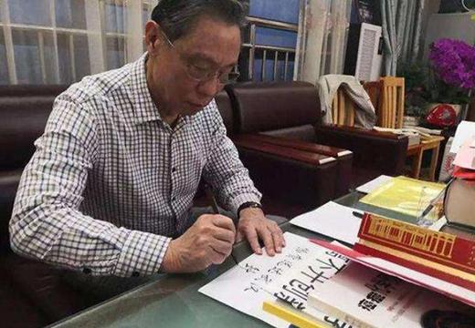 """钟南山院士亲笔题写""""29个大字"""",感谢京东!多年布局发挥作用了"""