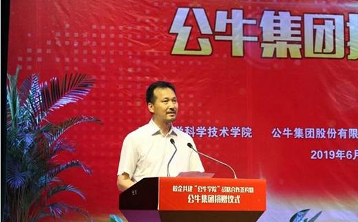 中国真正的插座大王,捐两千万现金后,又送5000个插座驰援武汉