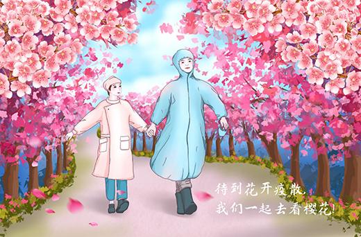 索菲亚指纹锁为武汉加油:樱花樱花,我想守护你