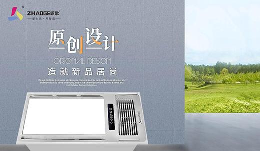 """2020""""首秀"""" 昭歌电器诚邀您参加第二十届成都建博会"""