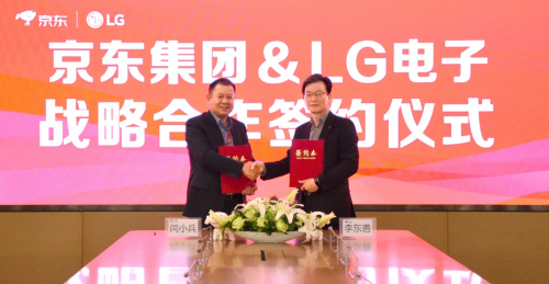 50亿战略合作启动!LG携手京东掀起高端家电新风尚!