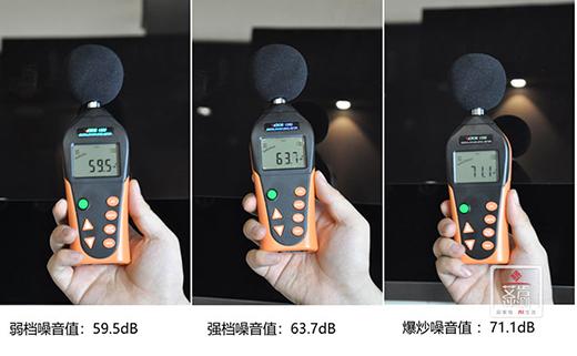 名气电器2535A吸油烟机、B326A灶具评测