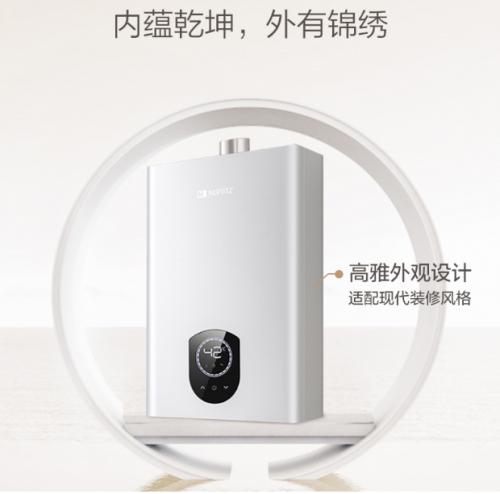 能率N7燃气热水器深度体验报告:在家也能每天做spa