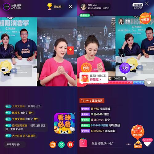 北京消费季+618大促,家电销售迎来高光时刻