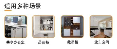 """""""中国著名品牌""""耶鲁智能柜锁,潮流生活好帮手"""