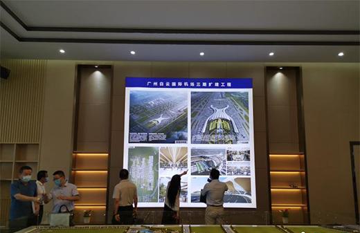 广州重点建设项目年度计划投资4800亿元