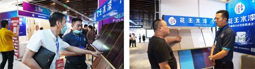 花王水漆重磅彰显中国两大水性家具漆之一魅力!