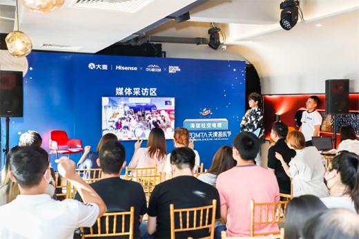 海信发布社交电视新品:1T私有云打造家庭智慧中心