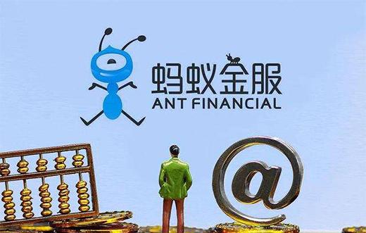 蚂蚁金服上市:坐拥7亿用户后,用户增速见顶是最大焦虑?