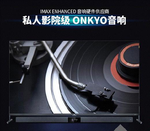 稳坐C位,TCL X9领衔亮相IFA2020,8K大屏时代即刻来袭