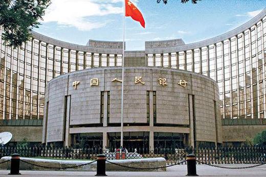 中国人民银行:8月份社会融资规模增量3.58万亿元