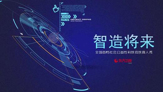 """从""""中国制造""""到""""中国智造"""" 创新成为中国经济发展新引擎"""