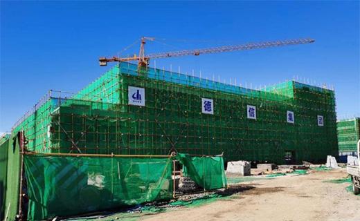 烟台康佳大健康加速器项目完成1.3万平方主体施工