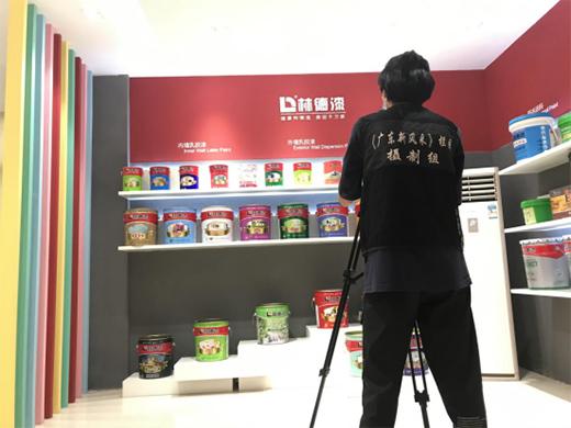 《广东新风采》栏目走进质量达标企业――林德漆
