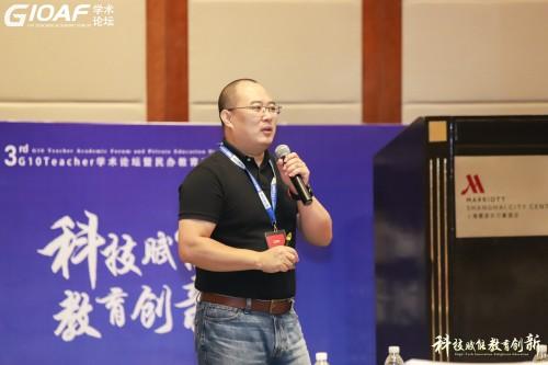 伯索云学堂陈志飞:教育机构突危破局,要拥抱OMO和回归教育本质