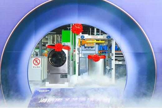 蒸烫洗家族迎来新成员,海信离子蒸烫洗衣机下线