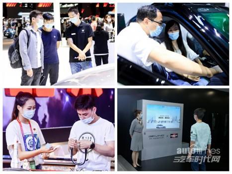 """""""云""""看北京车展 北汽数字化营销线上线下引热潮"""