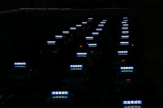 杰森900万超大手笔布局湖南,全方位广告投放